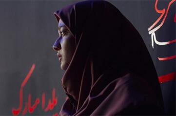 ترجمه فیلمنامه جهت نمایش در آلمان