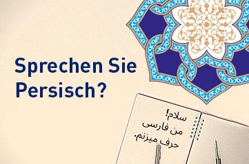 «دیب» برگزار میکند: کلاسهای آموزش زبان فارسی
