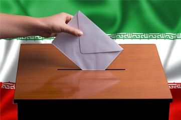 Präsidentschaftswahl – in Iran 2021