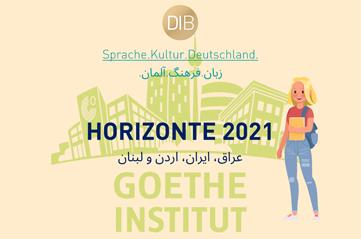 طرح HORIZONTE 2021 – موسسهٔ گوته